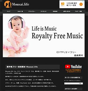 著作権フリーBGM・音楽素材 Mousai.life